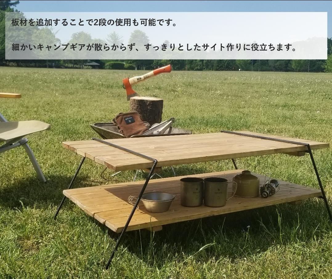 アイアンレッグ ローテーブル(板無し)アンティーク、インダストリアル