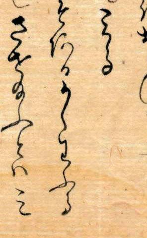 Японские классические 12 1543 39 3