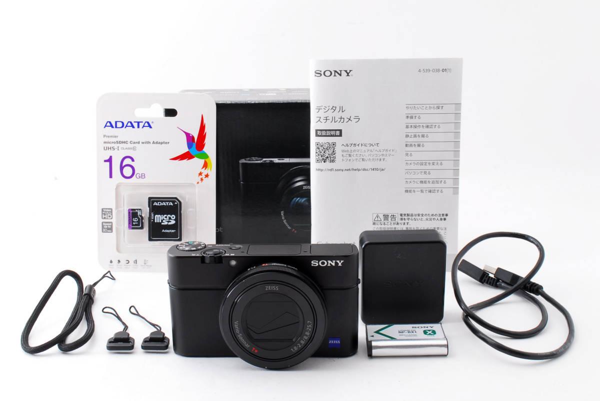 ◆極美品◆SONY ソニー Cyber-shot DSC-RX100M3 サイバーショット 16GBメモリ 元箱付き 即決送料無料