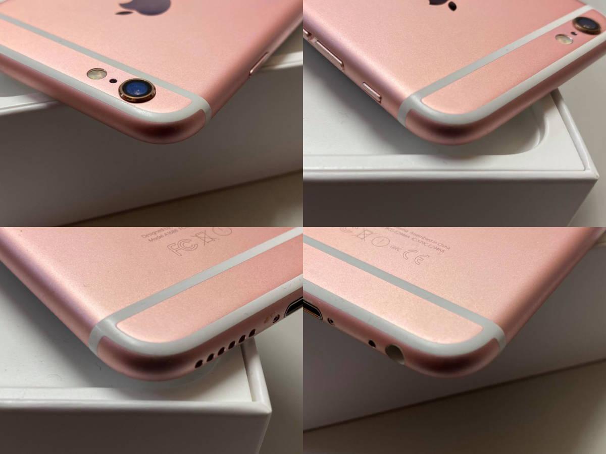 iPhone 6S SIMフリー 64GB ローズゴールド au版 SIMロック解除済み 一括購入 〇判定 ピンク_画像4