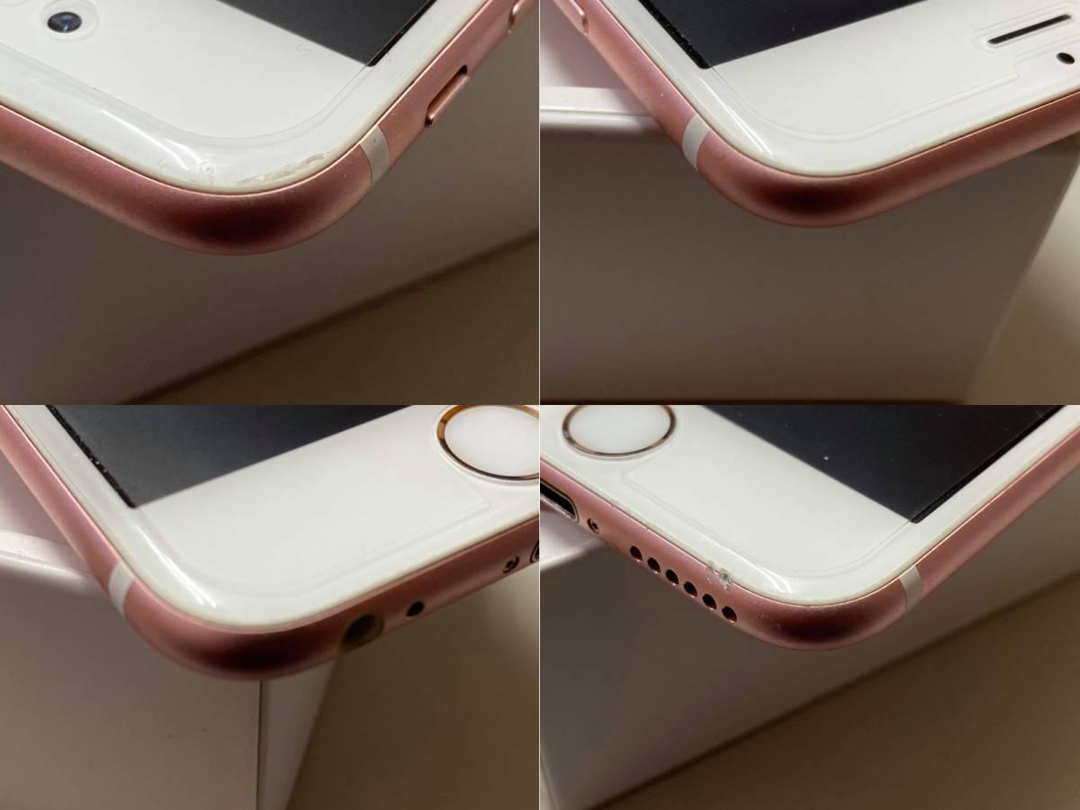 iPhone 6S SIMフリー 64GB ローズゴールド au版 SIMロック解除済み 一括購入 〇判定 ピンク_画像5