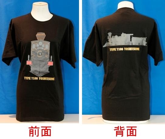 ■義経号Tシャツ 黒/Sサイズ 国鉄7100形蒸気機関車 SL 京都鉄道博物館オリジナル_画像2