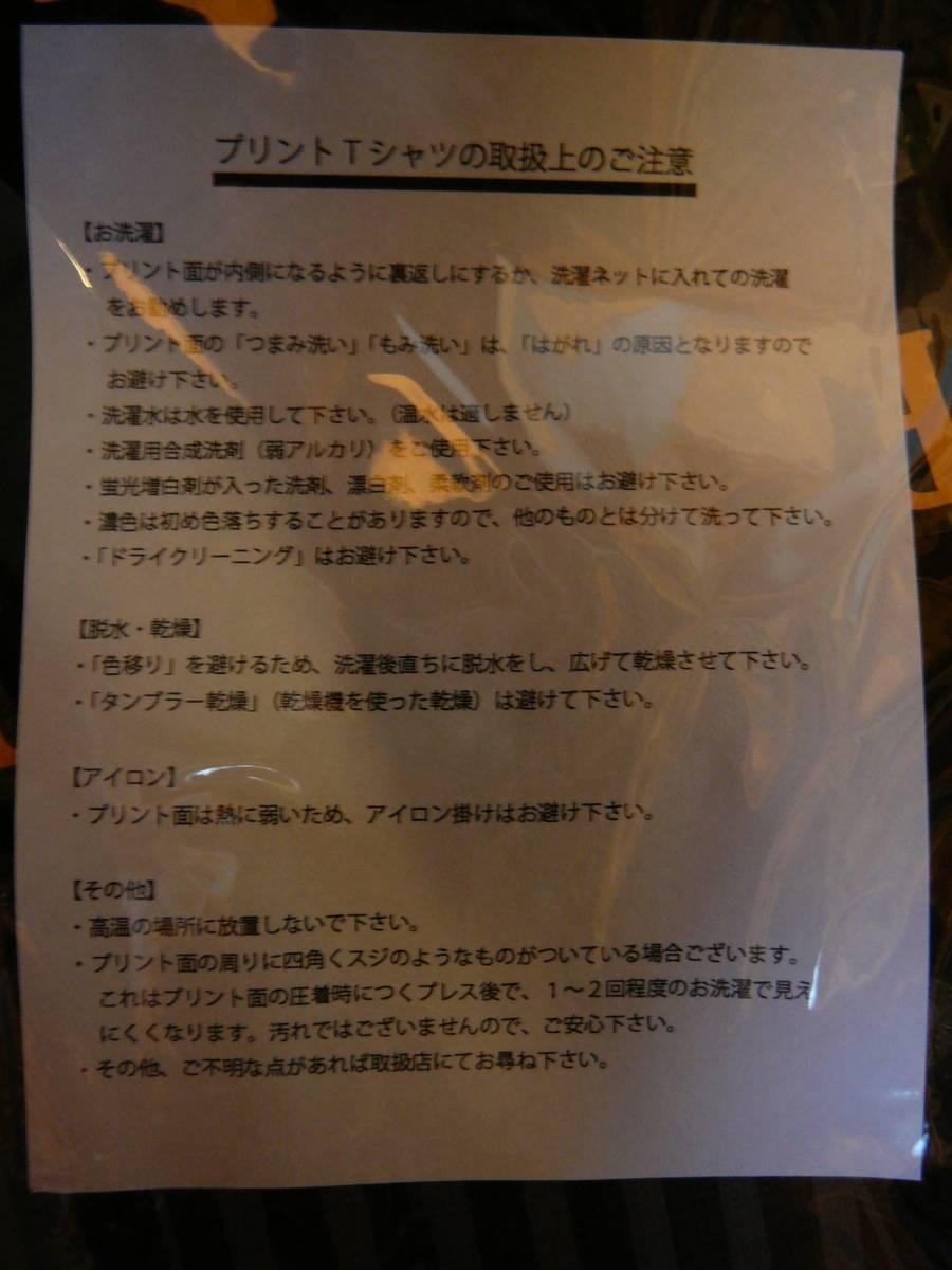 ■義経号Tシャツ 黒/Sサイズ 国鉄7100形蒸気機関車 SL 京都鉄道博物館オリジナル_画像6