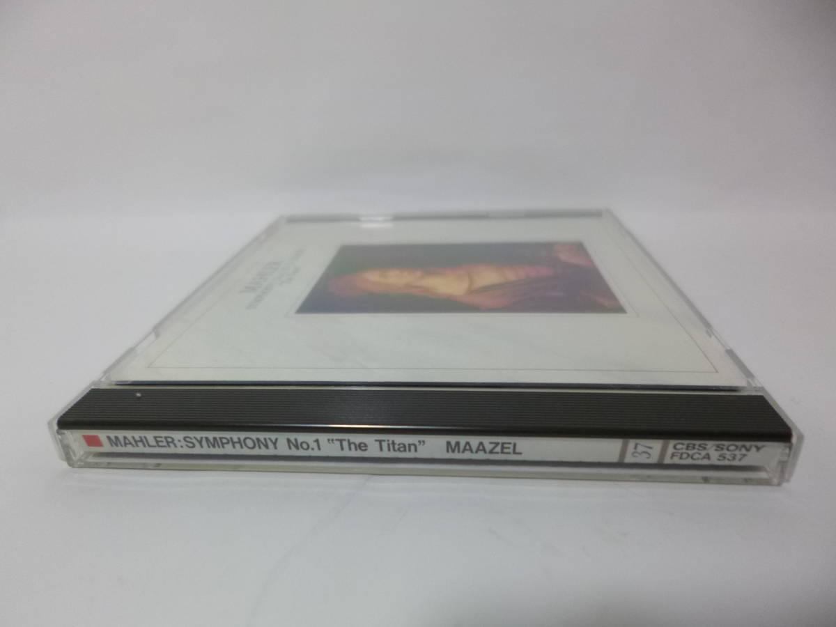 CD マーラー 交響曲第1番 巨人 ロリン・マーゼル指揮 ウィーン・フィルハーモニー管弦楽団 CBS/SONY MAHLER_画像4