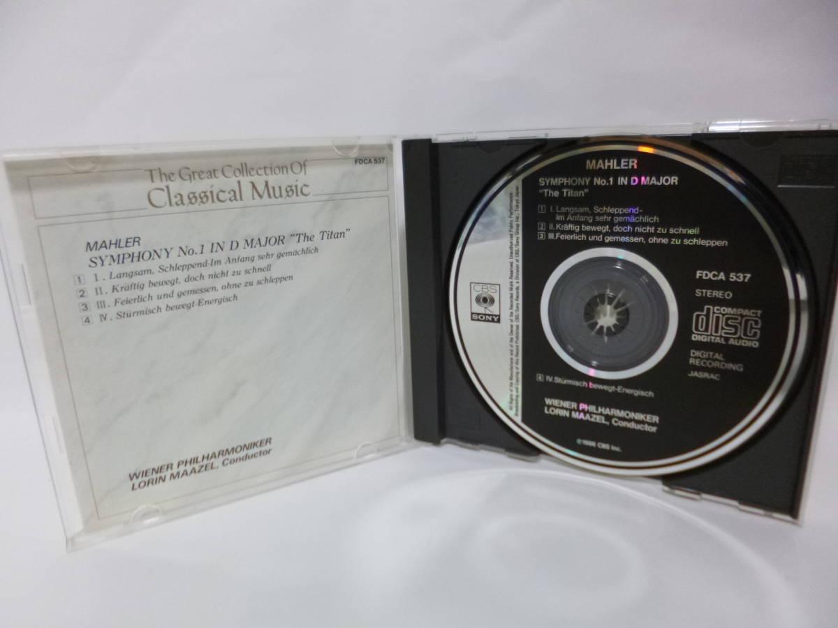 CD マーラー 交響曲第1番 巨人 ロリン・マーゼル指揮 ウィーン・フィルハーモニー管弦楽団 CBS/SONY MAHLER_画像6