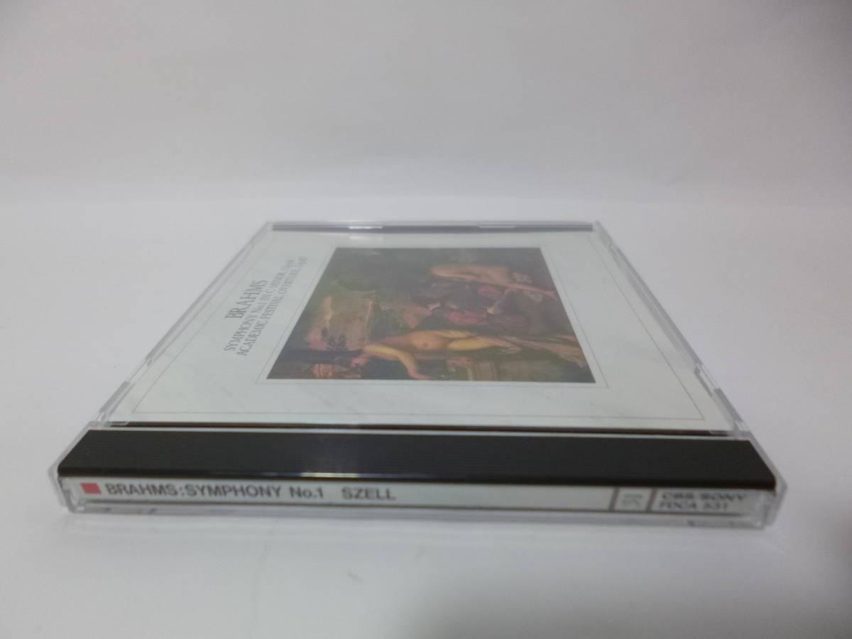 CD ブラームス 交響曲第1番 大学祝典序曲 ジョージ・セル指揮 クリーヴランド管弦楽団 CBS/SONY BRAHMS_画像5
