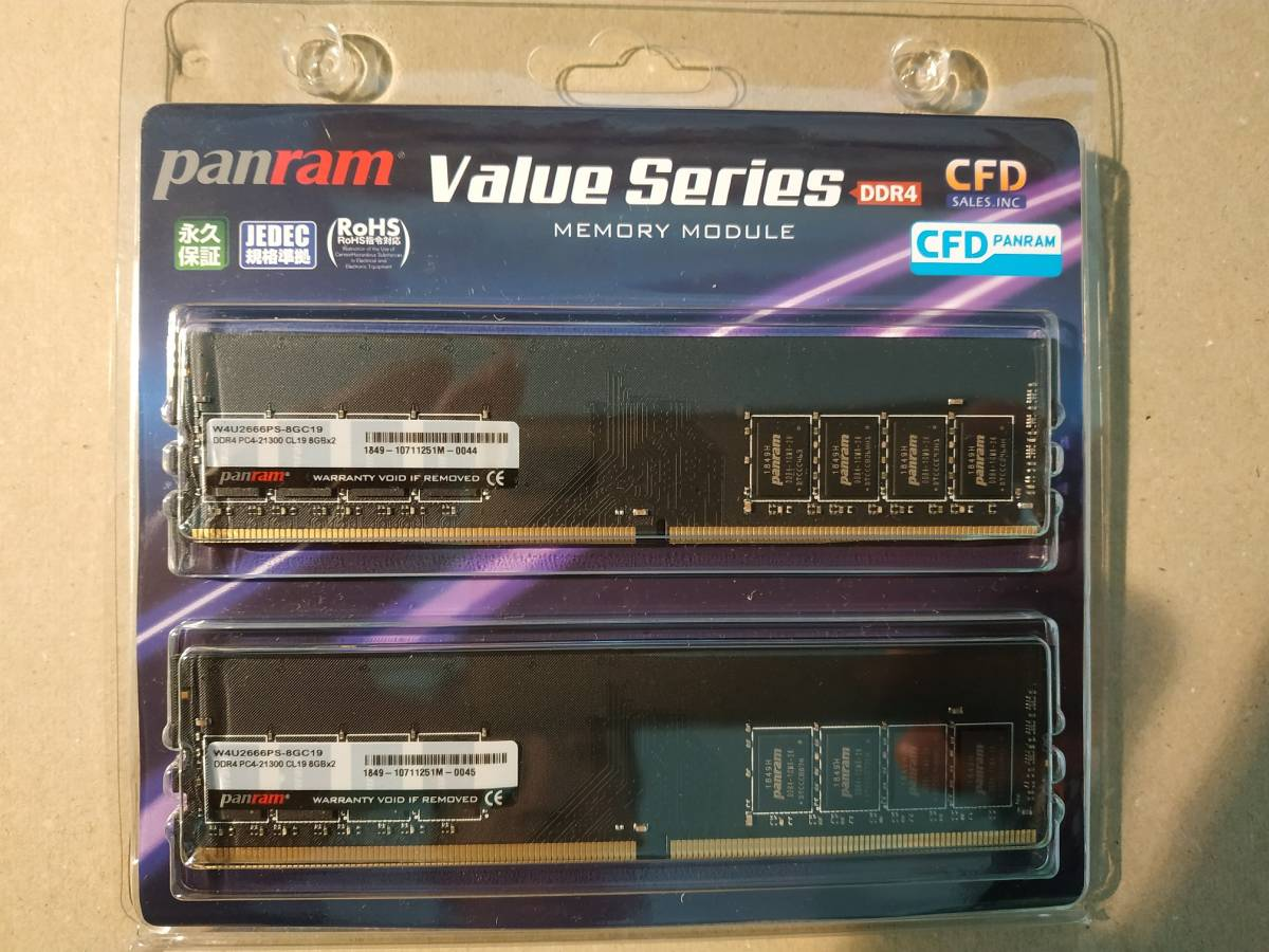 【動作確認済】CFD panaram DDR4-2666 (PC4-21300) 16GB (8GBx2) W4U2666PS-8GC19