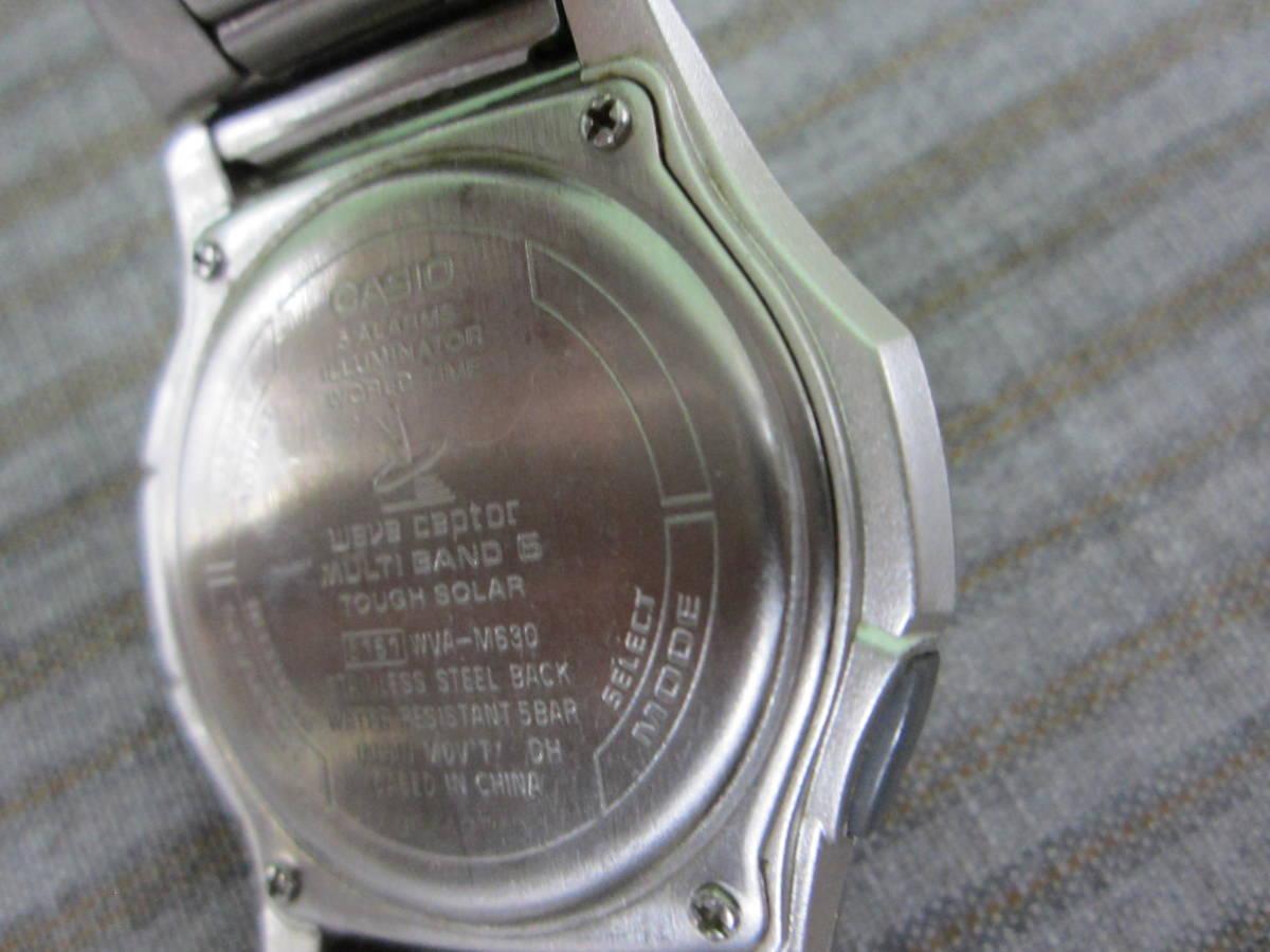 (つ-U-182)CASIO カシオ WVA-M630 腕時計 WAVECEPTER ウェーブセプター 5161 マルチバンド6 TOUGH SOLAR タフソーラー 電波時計 中古_画像5