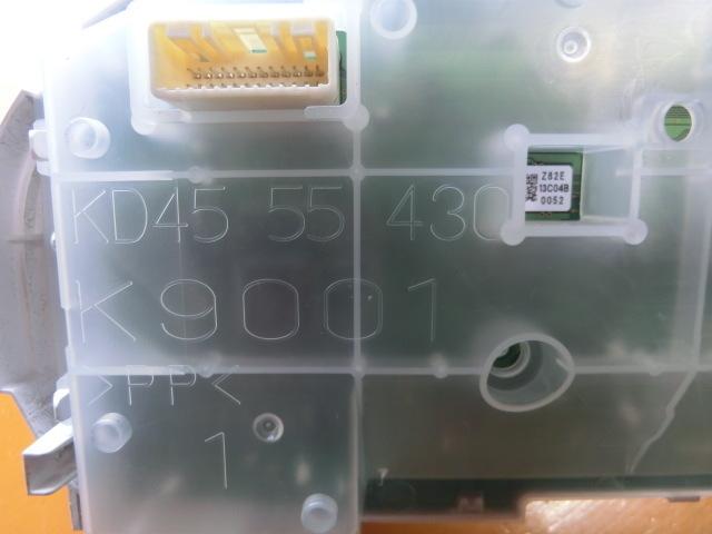 アテンザ スピードメーター 28.3万㌔ 平成25年 DBA-GJ5FW 15GA4VA ワゴン25S-Lパッケージ ii_画像3