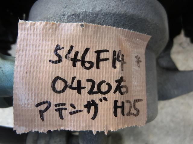 アテンザ  右 キャリパー 平成25年 DBA-GJ5FW フロント ブレーキ ワゴン25S-Lパッケージ   ii_画像6