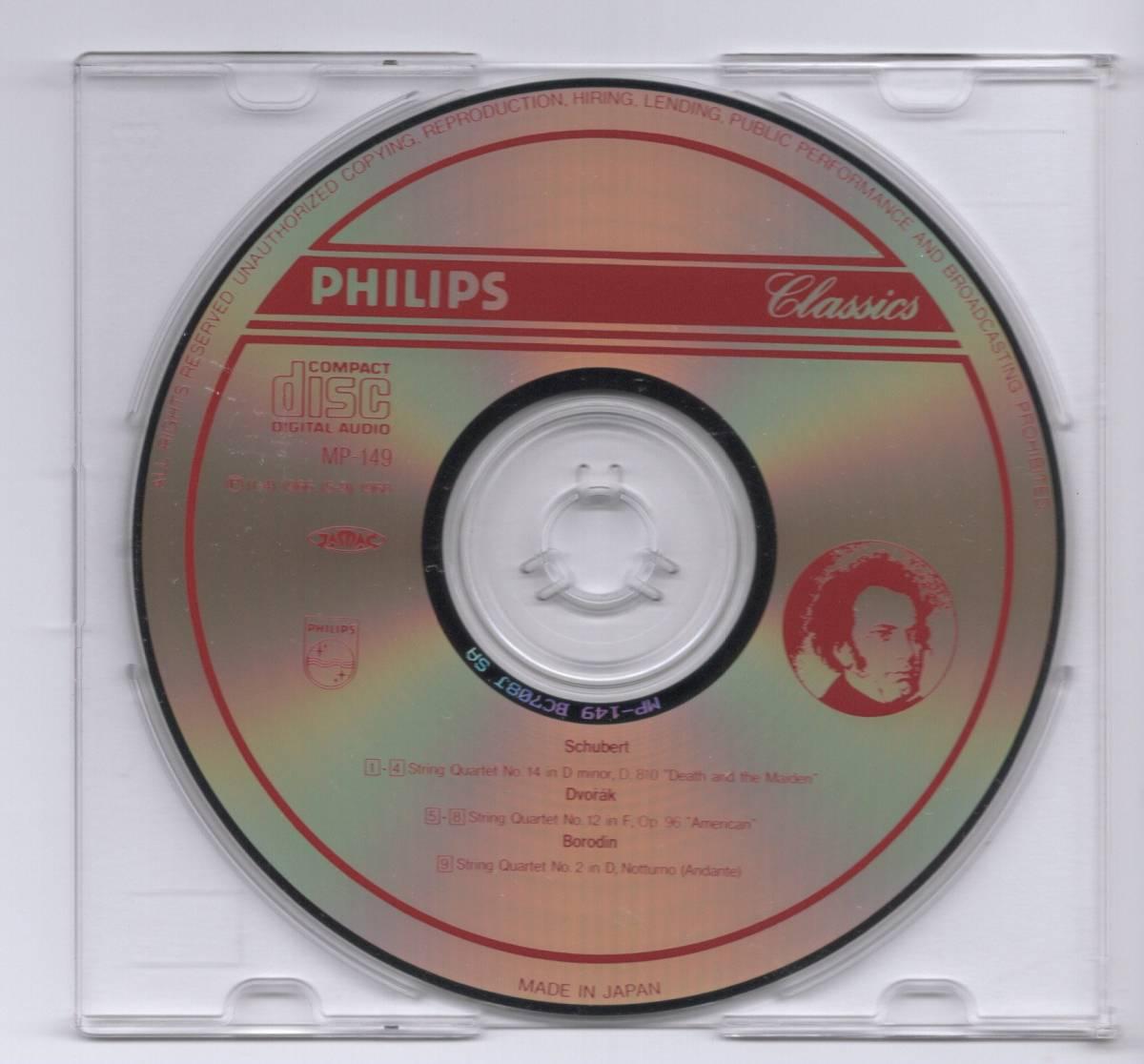 CD シューベルト:弦楽四重奏曲「死と乙女」 ドヴォルザーク:弦楽四重奏曲「アメリカ」 他 イタリア弦楽四重奏団_画像3