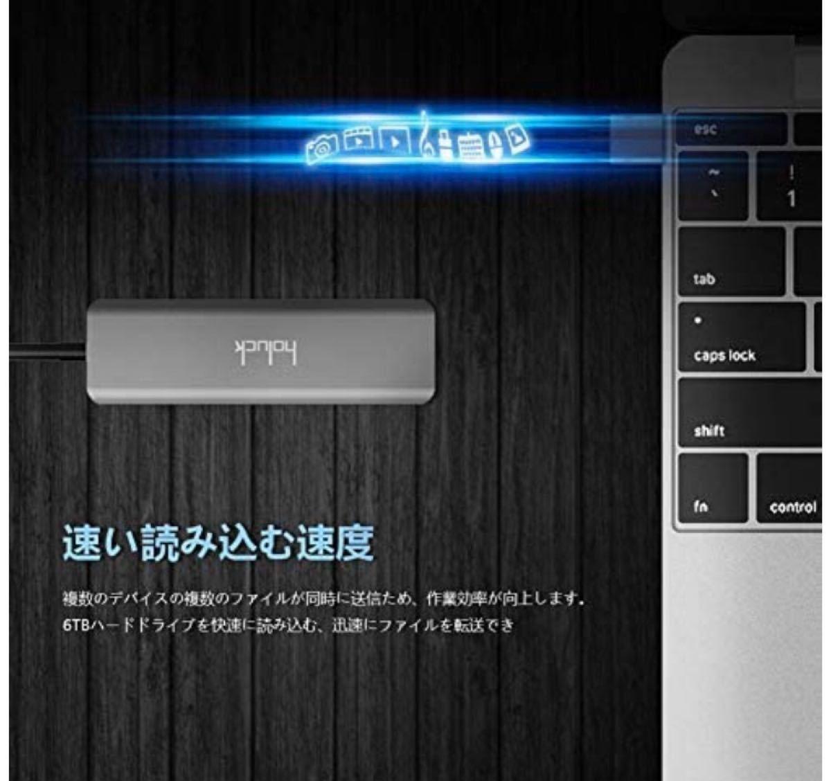 USB 3.0 ハブ USB HUB ウルトラスリム ポート 5Gbps 高速