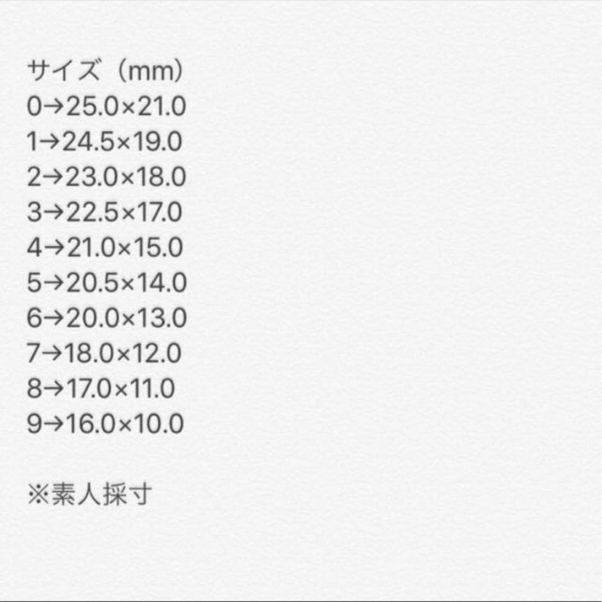 ネイルチップ☆ハンドメイド4