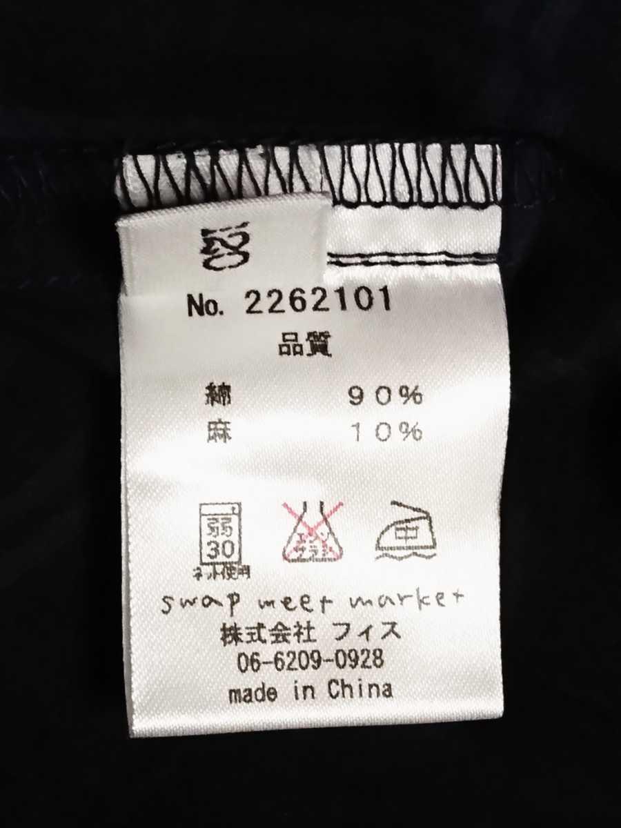 swap meet market スワップミートマーケット 綿麻チェックシャツ♪120サイズ_画像10