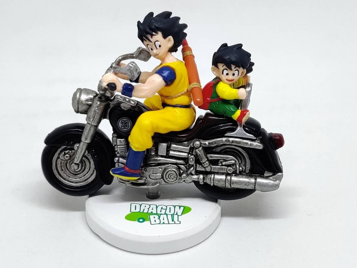【中古】ドラゴンボール ミニ フィギュア セレクション プラス 悟空&悟飯&バイク DRAGON BALL オートバイ