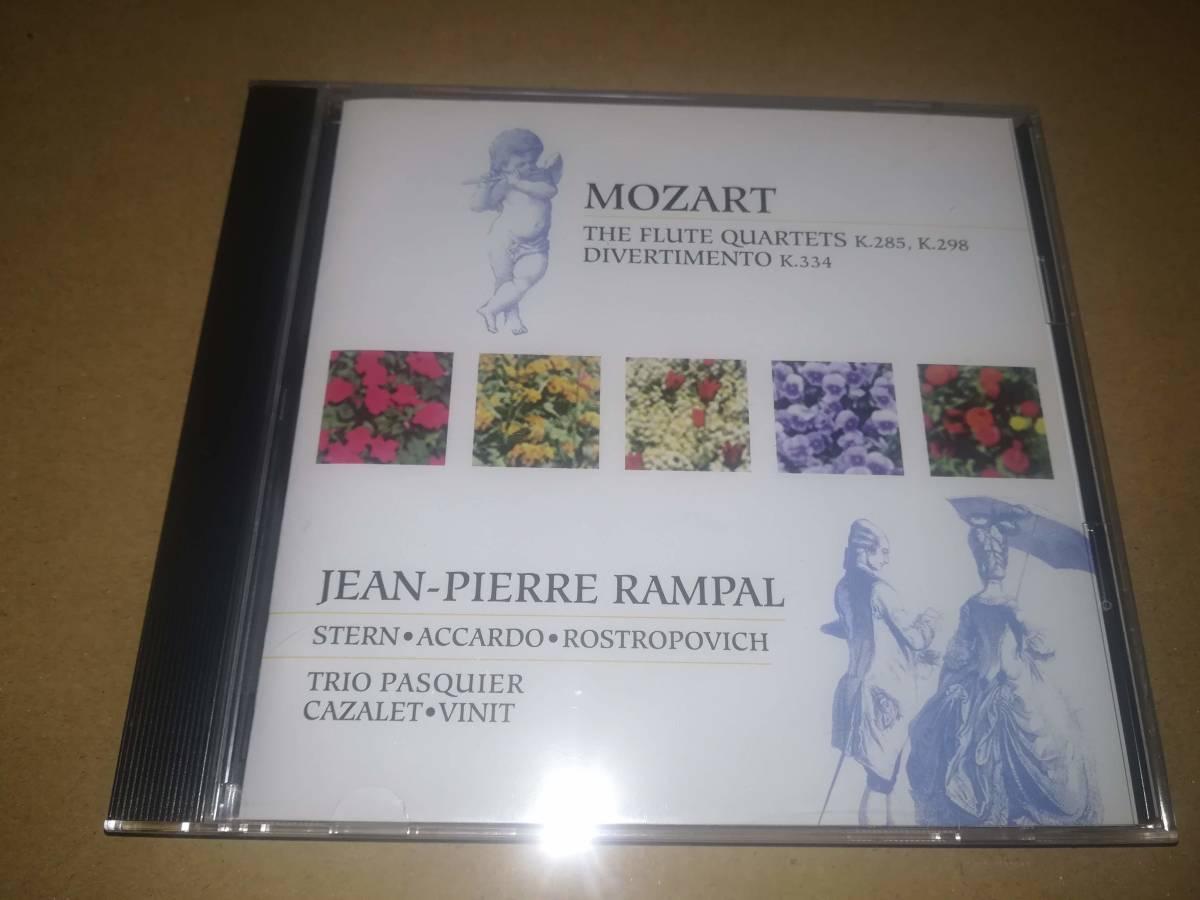 J4193【CD】ランパル(Fl)、スターン(Vn) 他 / モーツァルト:フルート四重奏曲_画像1