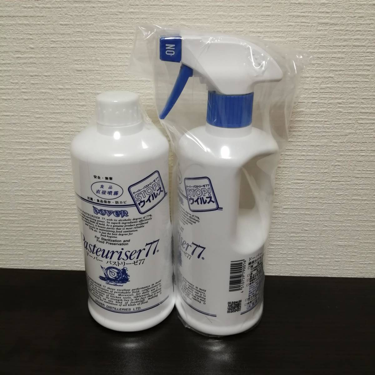 新品 未使用 ドーバー パストリーゼ77 スプレー 500ml & 詰め替え用 500ml セット 消毒 除菌 スプレー 手ピカジェル ビオレU