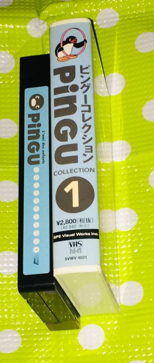 即決〈同梱歓迎〉VHS ピングーコレクション1 ペンギン◎その他ビデオDVD多数出品中∞t354_画像3