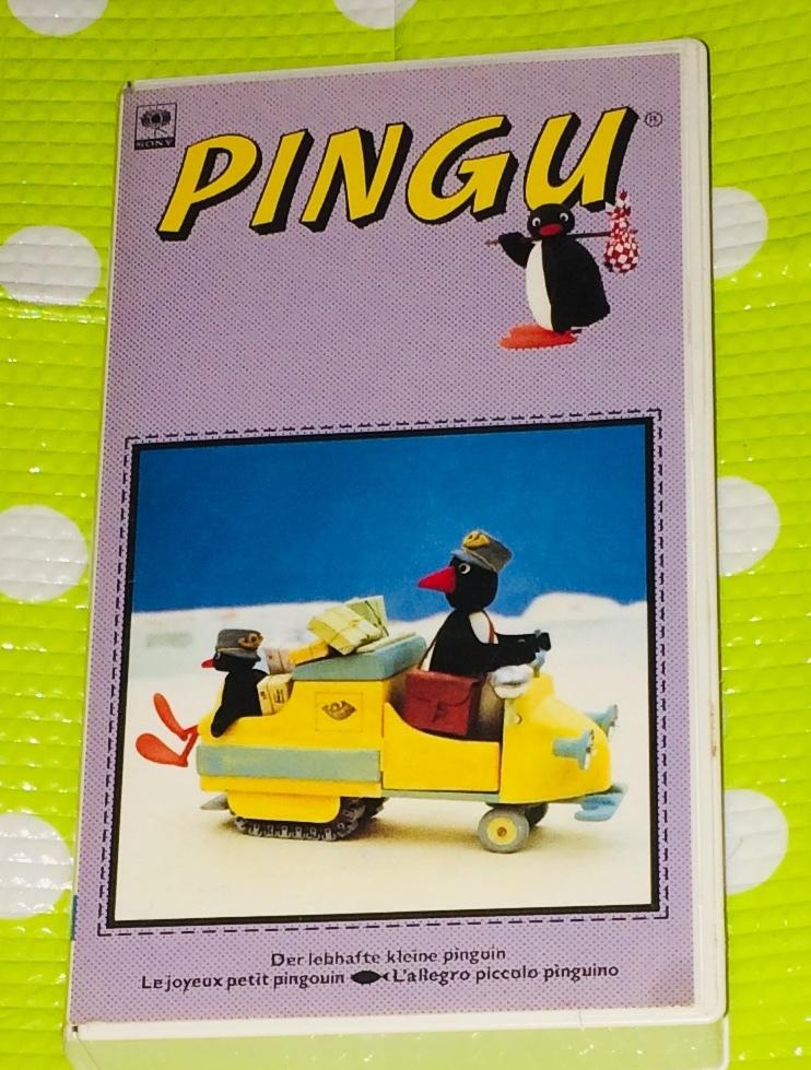 即決〈同梱歓迎〉VHS ピングー2 世界で1元気なペンギン◎その他ビデオDVD多数出品中∞t352_画像1