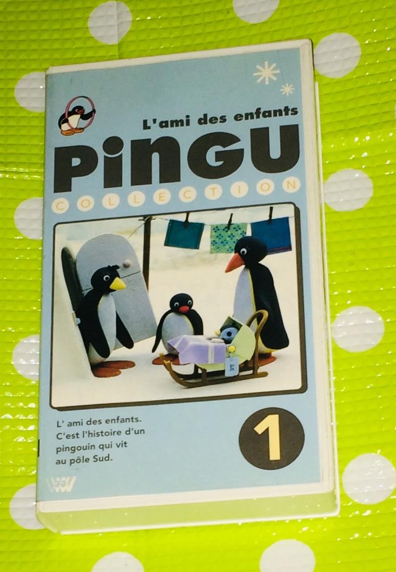 即決〈同梱歓迎〉VHS ピングーコレクション1 ペンギン◎その他ビデオDVD多数出品中∞t354_画像1