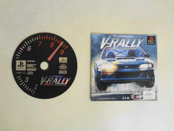 中古 ケースなし ソニー sony プレイステーション PS 1 プレステ V-RALLY レース レーシング スパイク シリーズ レトロ ゲーム a710_画像1