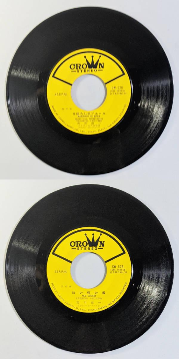 ★EP|7インチ|レコード|シングル|流行歌|美川憲一|まぼろしのブルース/紅い吸い殻|釧路の夜/女のつよがり|2枚セット_画像5