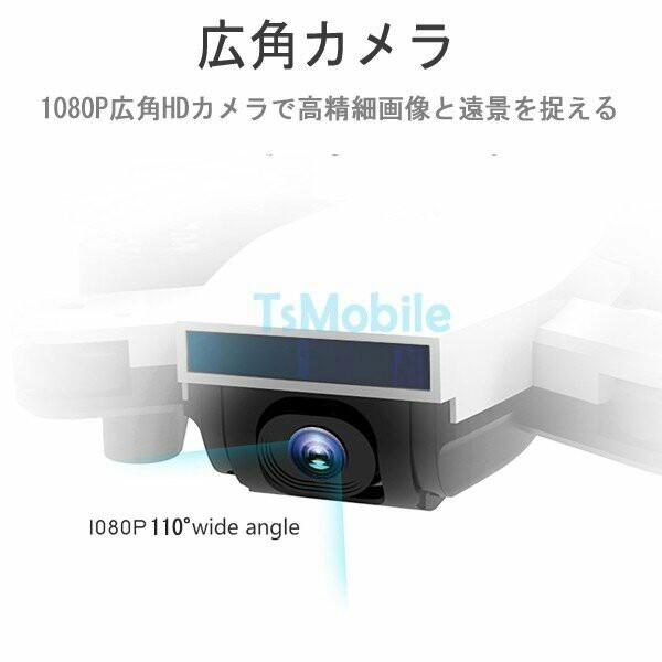 ドローン SG700d1080 ダブルカメラ付き スマホ操作   初心者入門機
