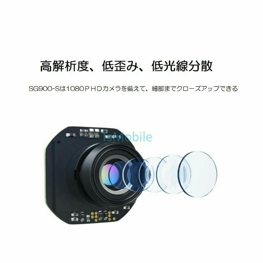 ドローン  SG900S  折りたたみ式    HD 空撮カメラ付