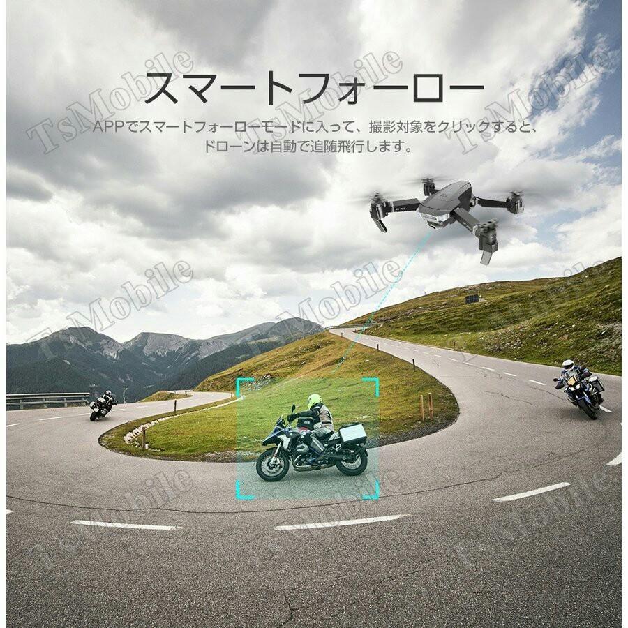 ドローン SG901 RC 折りたたみ式4K HD空撮カメラ付