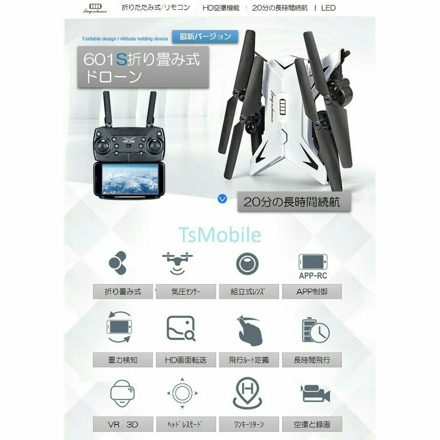 ドローン  KY601S 4K 宙返り 部品有り ビデオ有り 気圧センサー搭載