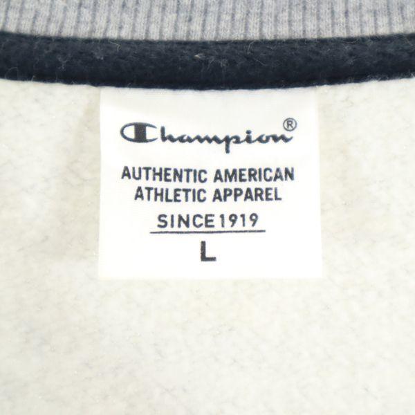 チャンピオン トレーナー L グレー Champion 長袖 裏起毛 スウェット ワンポイント ロゴ 刺繍 メンズ 200403_画像7