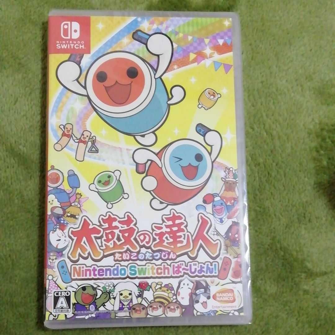 太鼓の達人 Nintendo Switchば~じょん! 新品 未開封