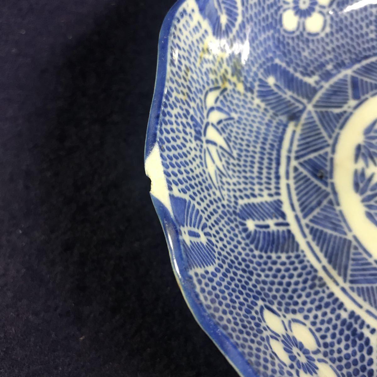 時代物 古伊万里 命名皿 小皿 鉢 サ-51_画像3