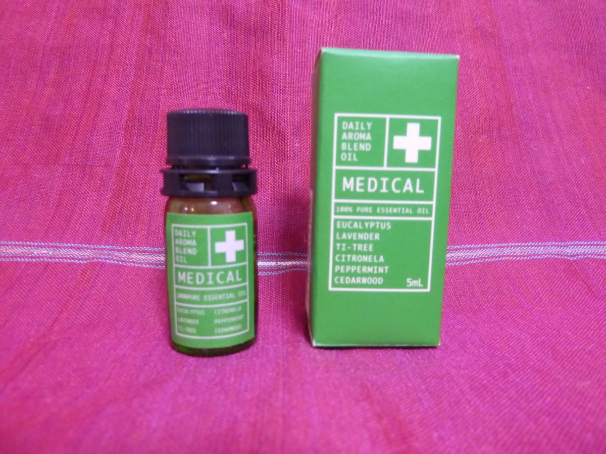 [DAILY AROMA BLEND OIL] aroma oil ☆ MEDICAL (4) * C