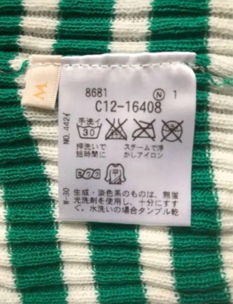 【AG by aquagirl】アクアガール ニット/サマーセーター