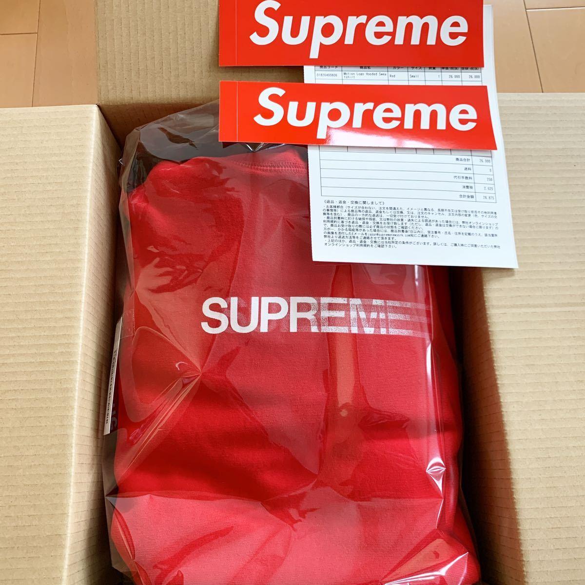 送料無料 supreme Motion Logo Hooded Sweatshirt red S シュプリーム モーションロゴ スウェット パーカー レッド 新品未使用 正規品_画像1