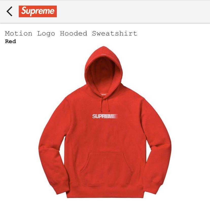送料無料 supreme Motion Logo Hooded Sweatshirt red S シュプリーム モーションロゴ スウェット パーカー レッド 新品未使用 正規品_画像2