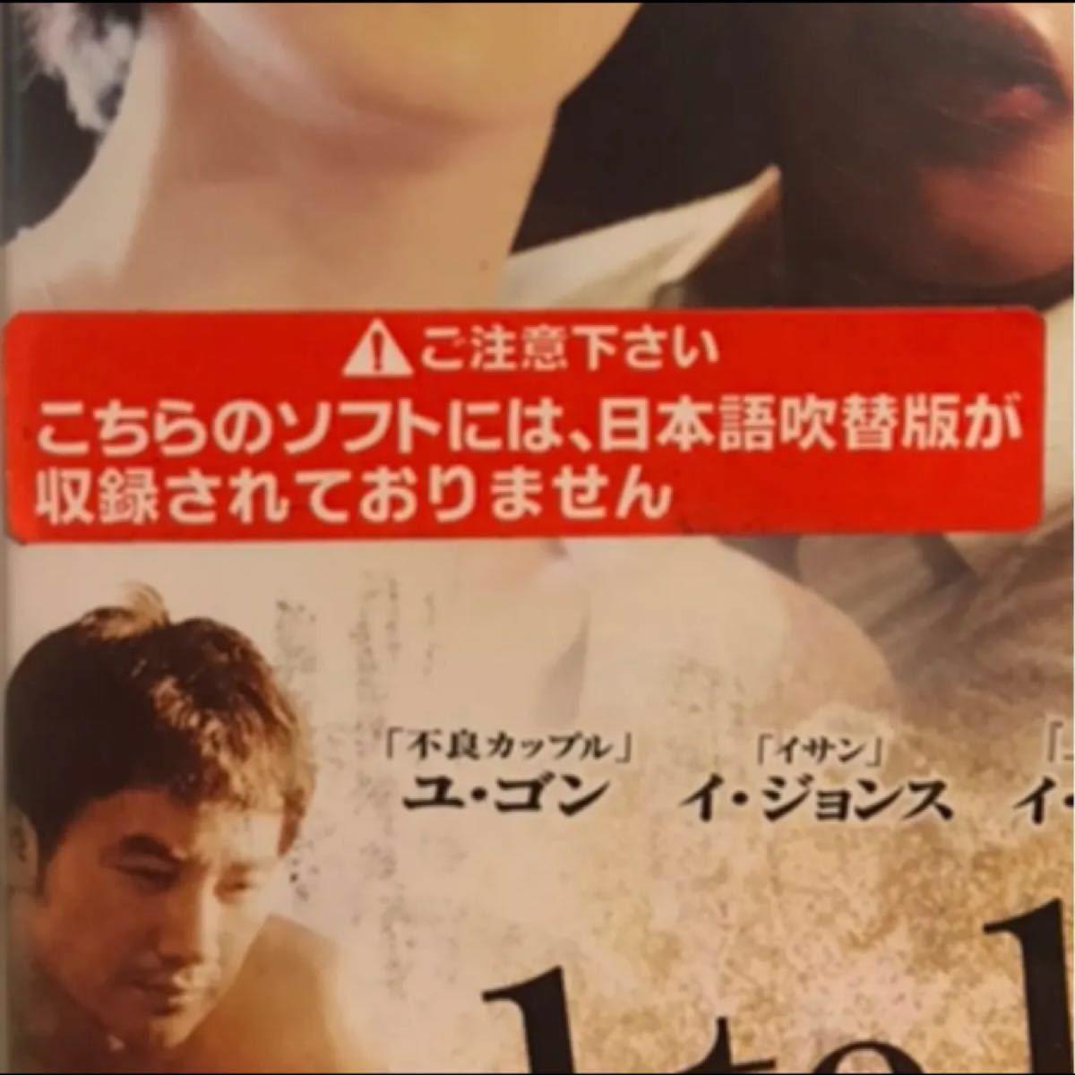 『1to1マッチャン』 全4巻(完結) DVD レンタル落ち 韓国ドラマ