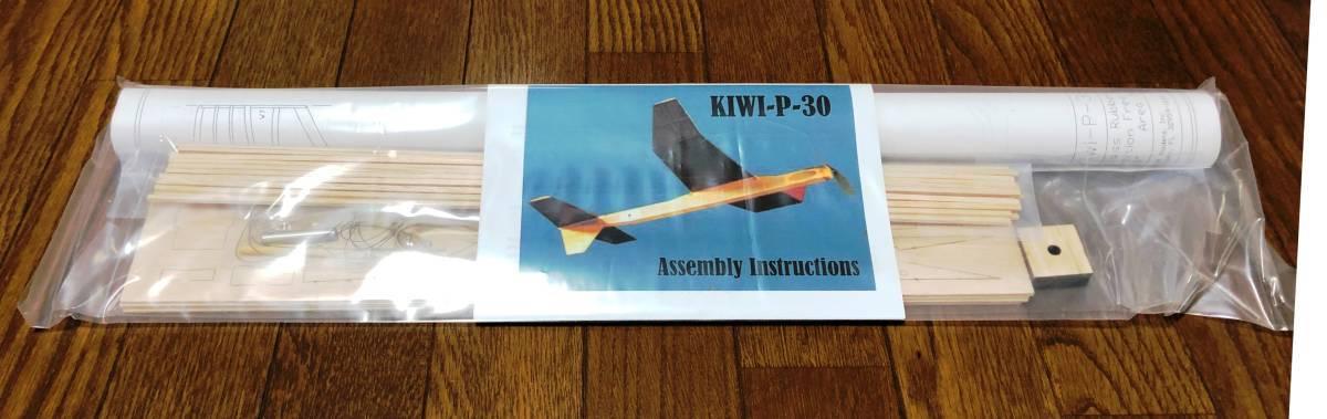 """【ゴム動力機 P-30】 BMJRモデル製KIWI-P-30(L/C仕様)(翼長:30""""=762mm)・・・2"""