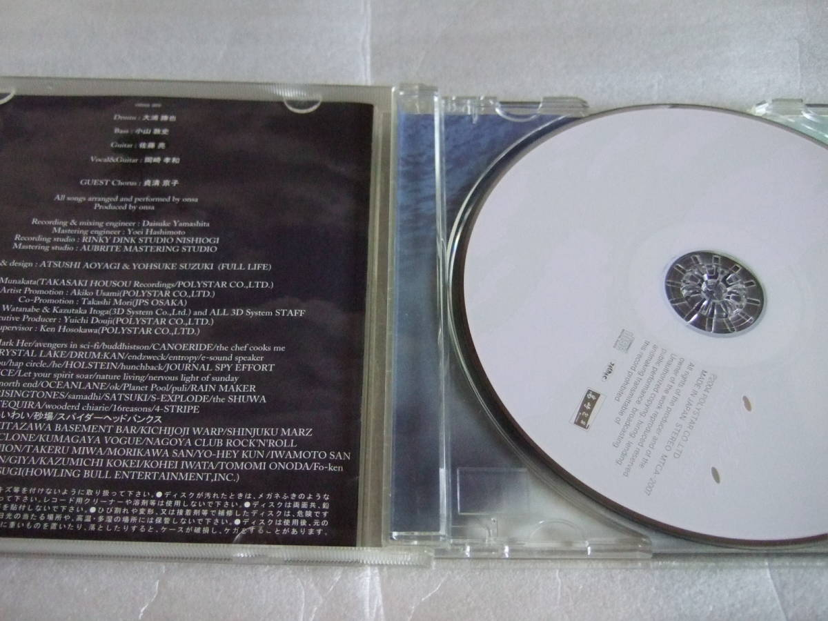 onsa mizuiro sorairo ファースト・アルバム オンサ エモーショナル・ロック・バンド _画像2