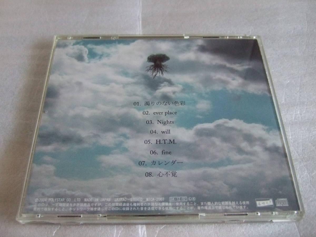onsa mizuiro sorairo ファースト・アルバム オンサ エモーショナル・ロック・バンド _画像3