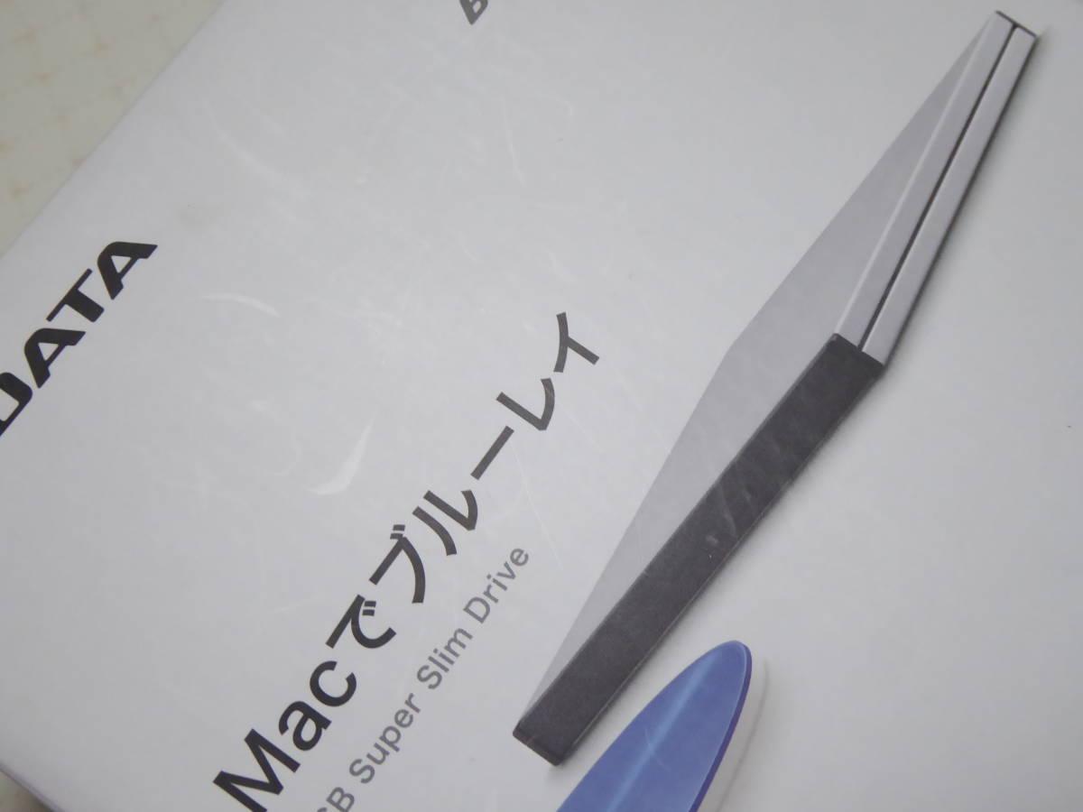 I-O DATA Mac用ポータブルブルーレイドライブ BRP-UT6/MC2 送料無料_画像7