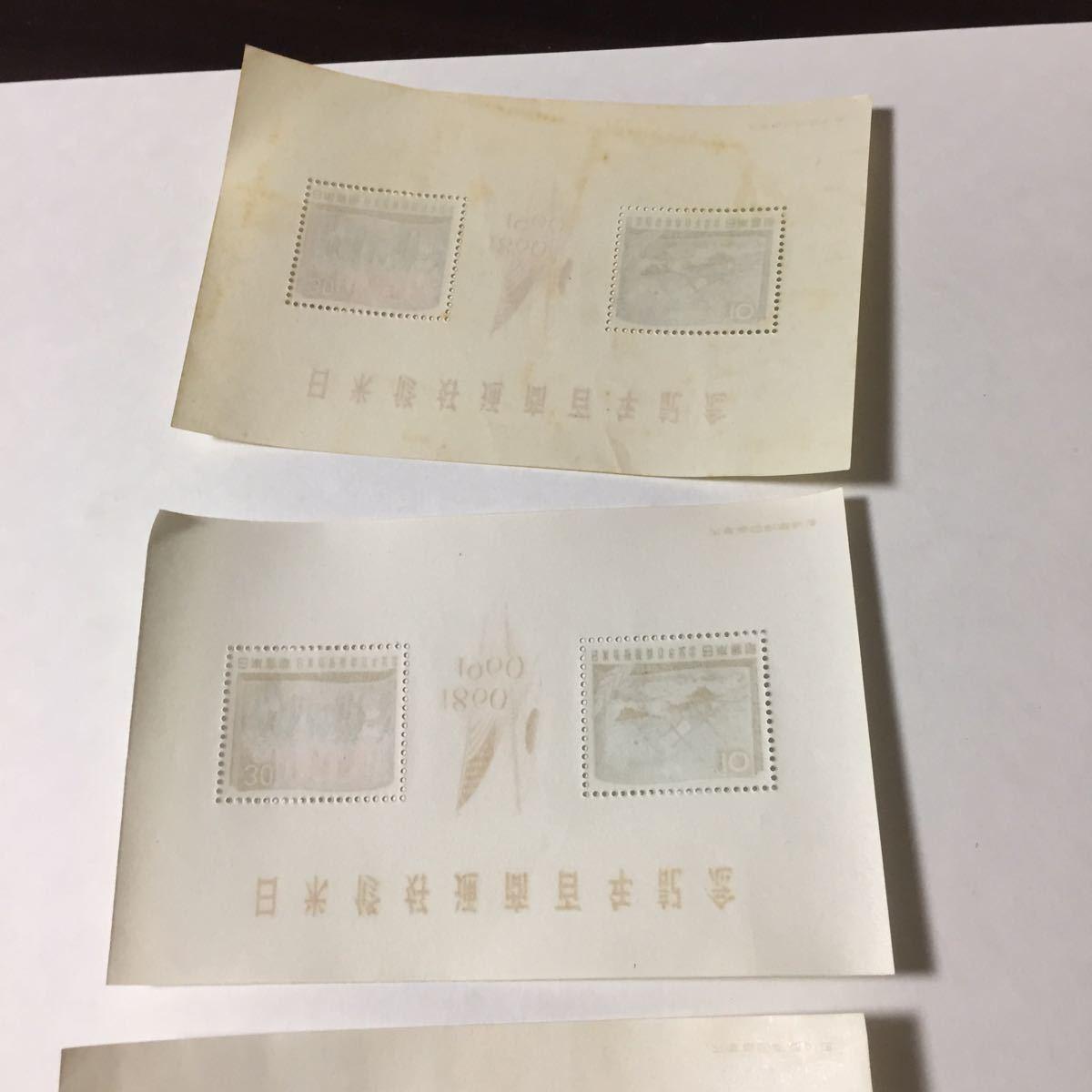 記念切手 小型シート 切手2901
