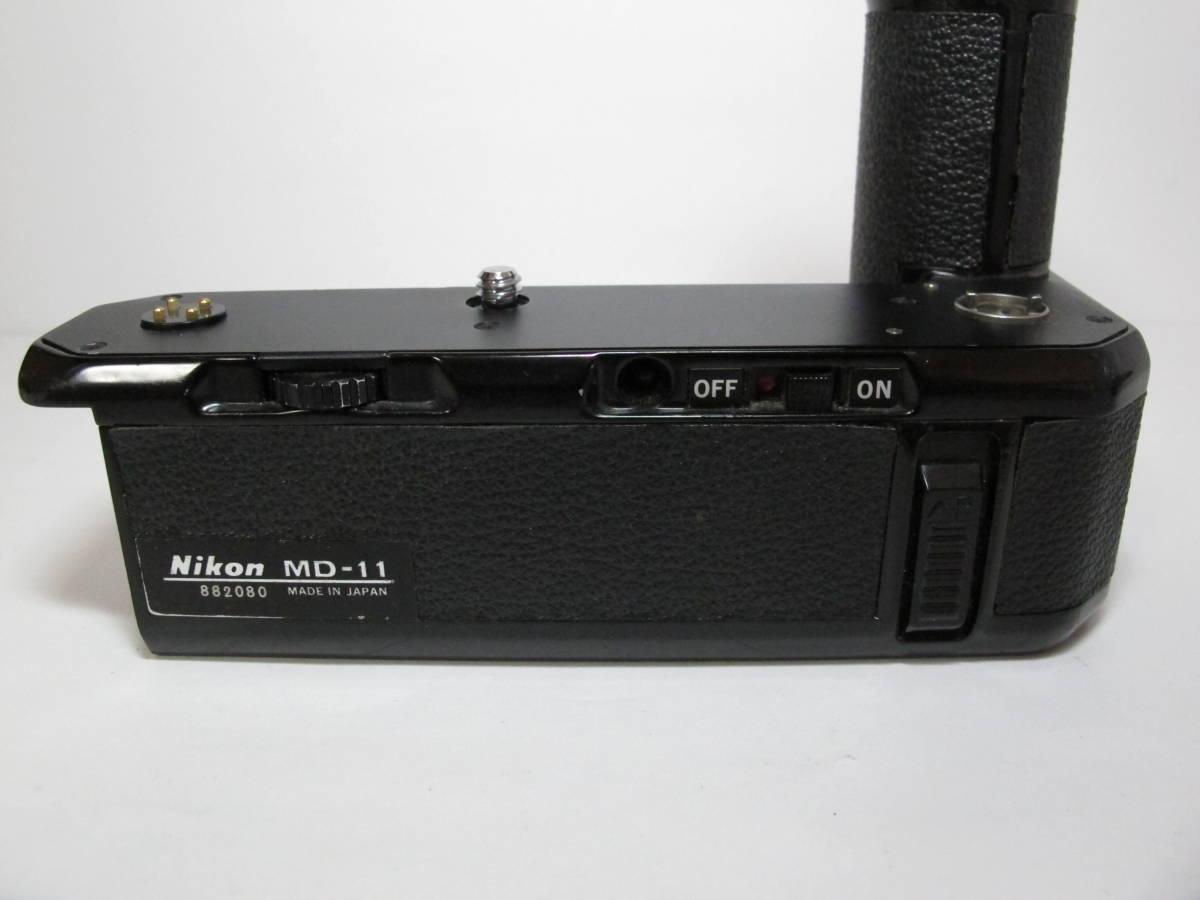 ニコン モータードライブ Nikon Motor Drive MD-11_画像6