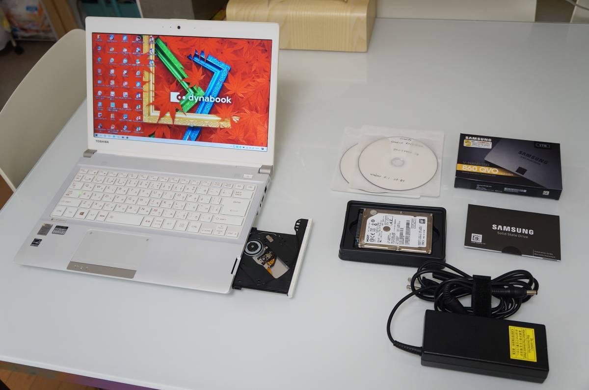 dynabook R734/37KW Windows10 Core i7 8GB 新品SSD1TB+HDD1TB DVDマルチ Office 2016 Professional Plus 美品・送料込み