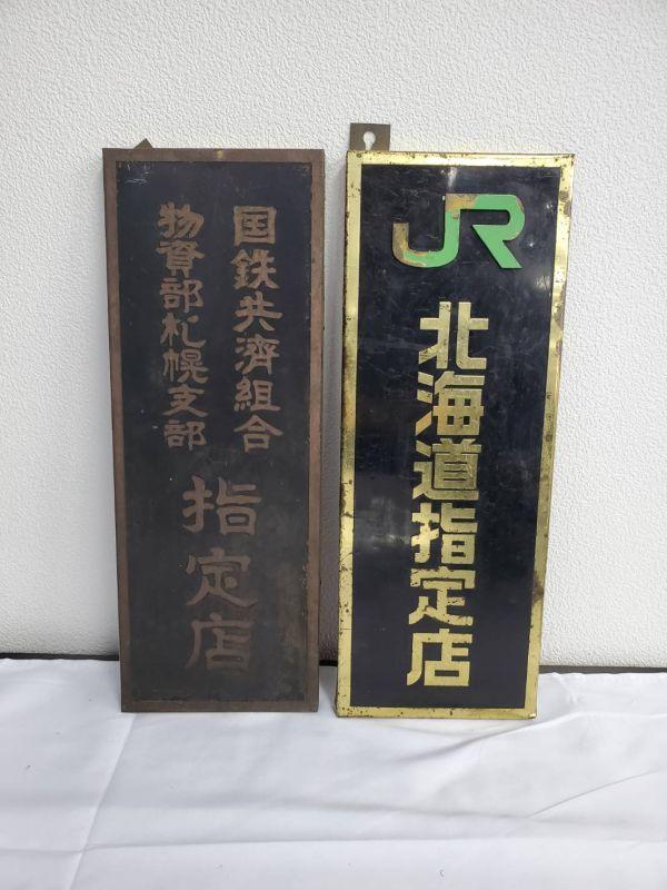 栃木 公立 組合 支部 共済 学校
