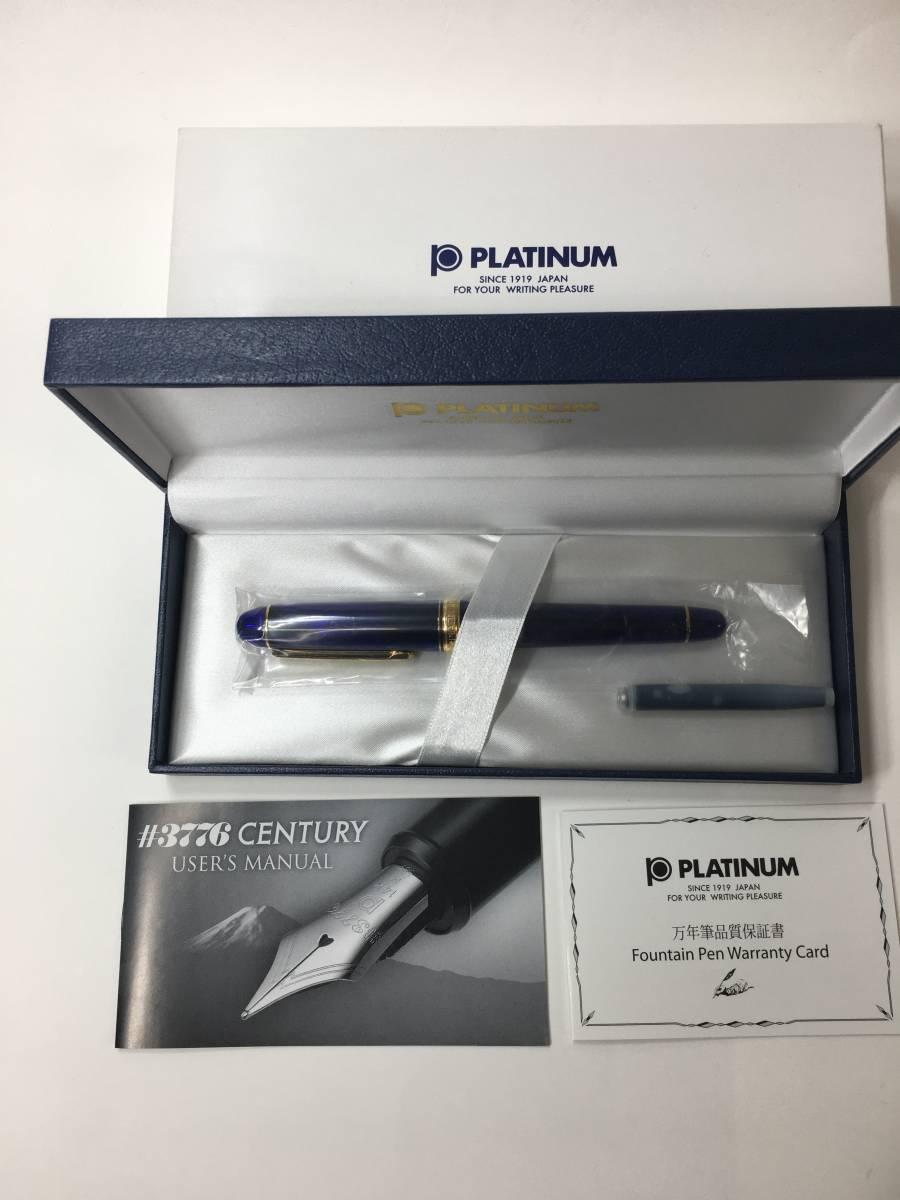 Platinum # 3776 Century Chartres Blue PNB-10000#51-3