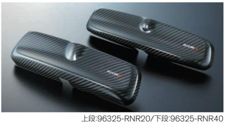 Stay at home値下げNISMO ニスモ カーボン ルームミラーカバースカイラインR32全車・BNR32 R33(2ドア後期) GT-R (96325-RNR20) 新品未開封