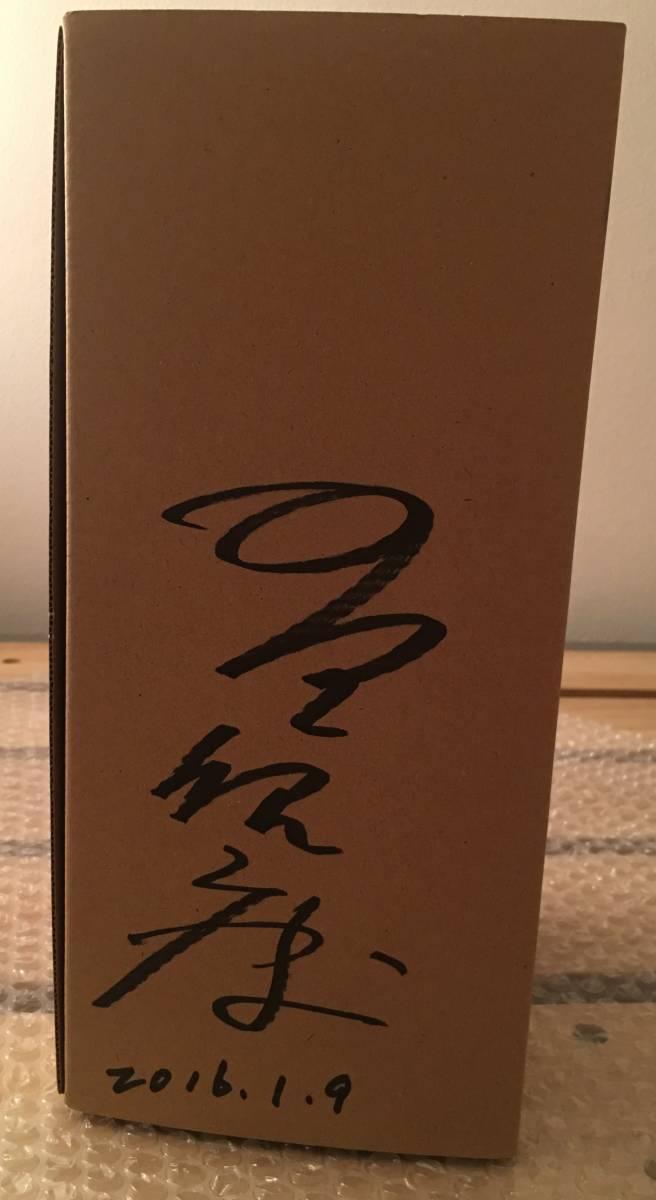 【関係者直筆サイン入り】ビリケン商会製 メカニコング ソフトビニールキット(未組立) 東宝特撮「キングコングの逆襲」_画像5
