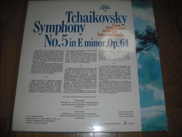 チェコSupraphon sua st50141 マタチッチ指揮/チャイコフスキー5番 青銀小字盤_画像2
